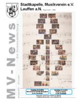 MV_News_2016